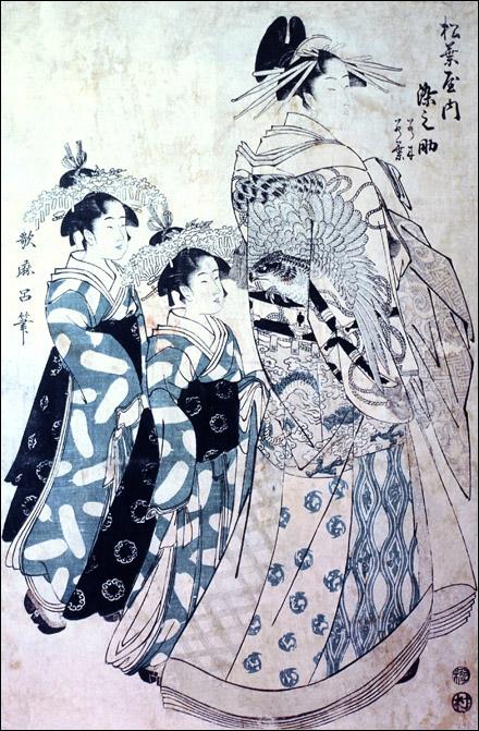 La cortesana Somenosuke